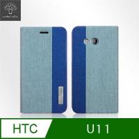 (Metal-Slim)Metal-Slim HTC U11 (Ocean) imitation denim fabric two-color stitching TPU holster