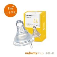 (mammyshop)[Mummy station] mother experience 2.0 - anti-flatulence pacifier - standard LL cross hole (4 loaded)