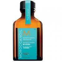 """MORROCANOIL"" 25ml limited edition Moroccan Oil"