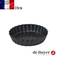 """(畢耶)France [de Buyer] Biye Baking """"Non-stick Baking Series"""" Round beveled wavy side baking tin 10cm"""