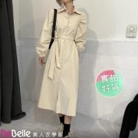 """DeBelle Beauty School"" Korean loose design style wrinkled long-sleeved lapel button-down shirt long dress + straps"