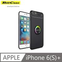 鈦靚 360度磁吸耐用指環支架 iPhone 6 Plus/6S Plus 全覆抗摔保護殼-黑殼+極光