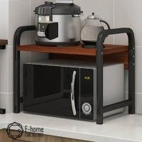 (E-home)E-home Single Layer Anti-drop Kitchen Appliance Storage Shelf-Brown