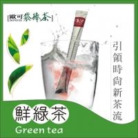 Ouke Teahouse Bag Stick Tea Fresh Green Tea 15pcs/box