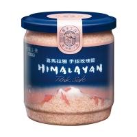 Taiwan salt Himalayan hand-picked rose salt (450g/can)