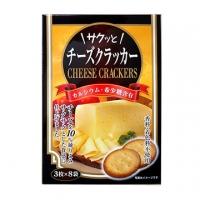 Maeda Cheese Biscuits 88g