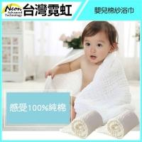 [TAITRA] Baby Cotton Bath Towel (FBC1)