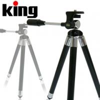 (【日本king】)【KING】TORUNE 15-8 (Black)