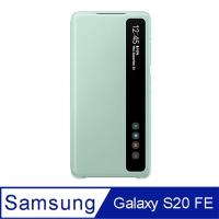 (samsung)Samsung Samsung original Galaxy S20 FE G780 dedicated full perspective sensor leather case [company goods] green