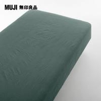 【MUJI 無印良品】柔舒水洗棉床包/D/綠色