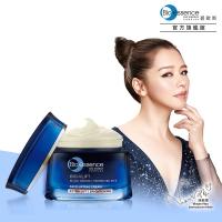 Bio-essence Bi Ousi BIO V inverse age firming cream (compact strengthen translucent) 45g (Cream)
