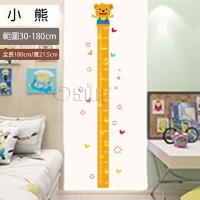 【Osun】兒童身高貼可愛卡通造型壁貼可移除兒童房牆面裝飾(小熊/CE360)