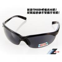 (Z-POLS)[Aspect tripod Z-POLS company goods] new ※ TR90 silicone material ※ abroad mad sales NEW space fiber comfortable lightweight polarized anti UV