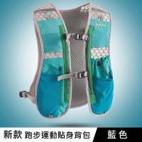(RIMIX)RIMIX Running Sports Backpack Blue