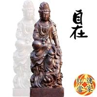 (紅運當家)[Hongyun is the home] Vietnam agarwood carved Buddha statue of Guanyin (about 1.4 kg)
