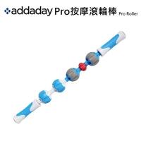 【Addaday】Massage roller stick Type P Pro Roller
