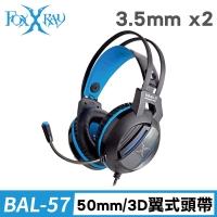 (foxxray)FOXXRAY gaming headset microphone (FXR-BAL-57)