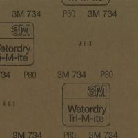 高耐磨乾濕雙用砂紙-80號