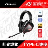 (asus)ASUS ROG Delta Origin gaming headset