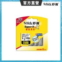 [Brand] Comfort double razor blade lubricating plate 5 into