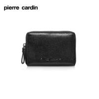(皮爾卡登)pierre cardin embossed zipper wallet