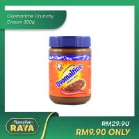 [Wednesday Deal] Ovomaltine Crunchy Cream 380g