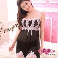 (angel)Angel dress perfect match soft yarn sexy one-piece pajamas (black F)