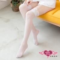 (angel)Angel Neon Sexy Lace Elastic Thigh Socks (White F)