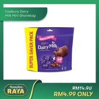 [Wednesday Deal] Cadbury Dairy Milk Mini Sharebag (35 x 4.5g)