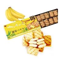 Bourbon North Japan Mini Rich Banana Flavor Crisps (42g)