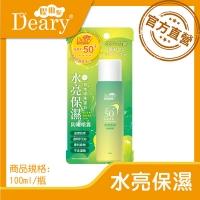 [Deary] Wendy Erni shiny moisturizing sunscreen spray 100ml / bottle