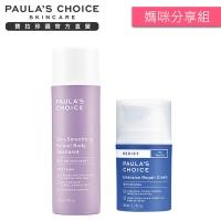 [Paula's Choice Paula's Choice] the ultimate anti-aging Cream 50ml + A firming anti-aging body milk 118ml alcohol