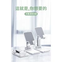 (Msvii)Msvii lightweight mobile phone tablet folding stand