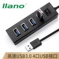 (llano)llano Green Giant High-speed 4-port HUB Hub USB3.0 (Energy-saving independent switch)