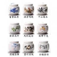 (古緣居)[Ancient edge of the home] ceramic seal a small two tea pot (a set of nine)