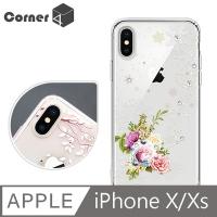 (Corner4)Corner4 iPhone Xs / iPhone X 5.8吋 Austrian colored diamonds double mobile phone case - ?雪?薇