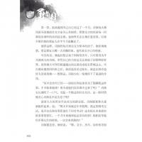 少年侦探三人组:勇者国