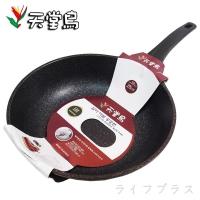 (LINOX)Korean paradise bird does not touch wok -28cm