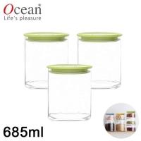 【OCEAN】NORMA系列儲物/儲存玻璃真空罐685ML-3入組(綠)