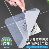 可剪裁排水孔防蟑防臭貼(5入組)加贈免打孔吹風機收納架