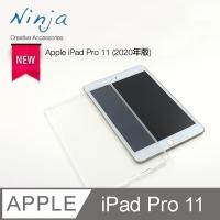 (ninja)【Tokyo Royal Ninja】TPU Clear Water Protective Case for Apple iPad Pro 11 (2020 Edition)