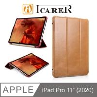 (ICARER)ICARER Retro Series iPad Pro 11 (2020) Three Fold Standing Leather Case-Khaki
