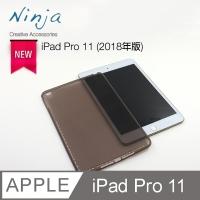 (Ninja3c)[Tokyo Royal Ninja] TPU Clear Water Protective Case (Black) for Apple iPad Pro 11 (2018 Edition)