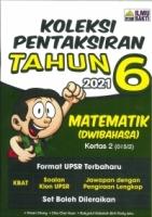 (PENERBIT ILMU BAKTI SDN BHD)KOLEKSI PENTAKSIRAN MATEMATIK(DWIBAHASA)KERTAS 2(015/2)TAHUN 6 2021