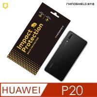 (RHINOSHIELD)Rhinoceros Shield Impact Cell Phone Screen Protector - HUAWEI P20 Back
