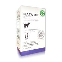 (Caprina)Nature Premium Goat Milk Nourishing Soap (Lavender)-150g/5.3oz