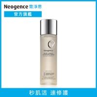 Neogence Neogence repair muscle regeneration energy water 145ml
