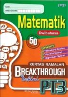 (PEP PUBLICATIONS SDN BHD)KERTAS RAMALAN BREAKTHROUGH TERKINI MATEMATIK(DWIBAHASA)(50)PT3 2021