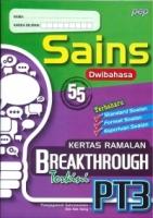 (PEP PUBLICATIONS SDN BHD)KERTAS RAMALAN BREAKTHROUGH TERKINI SAINS(DWIBAHASA)(55)PT3 2021