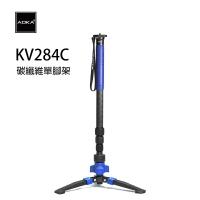 AOKA KV284C 8X carbon fiber professional monopod
